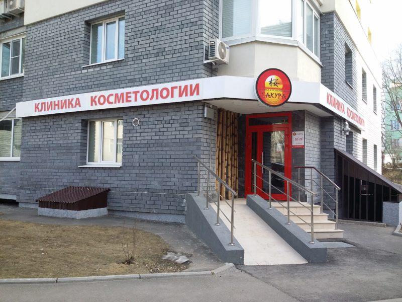 vkhod